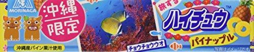 森永 ハイチュウ パイナップル 5本入り×30P(1ケース)