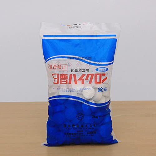 【次亜塩素酸カルシウム】日曹 ハイクロン Q 2kg×1袋 次亜塩素酸 カルシウム 有効塩素を70%含有して殺菌・漂白・脱臭に強力な効果を発揮 プール 消毒