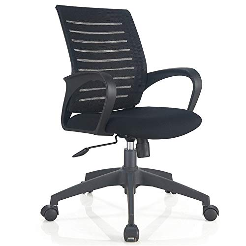 Ergonomic Office Chair Home Mesh Computer Chair Lift Office Chair a Variety of Colors Optional Multi-Function Swivel Chair Breathable Comfortable (Color : C, Size : 935-1035x660x580mm)