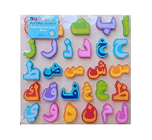 Kids Early Educational Wooden Toys Arabic Letters Puzzles Arabic Letters Arabic Grab Plate/Board Puzzle Preschool Gift