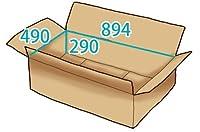 In The Box ダンボール 段ボール「衣類用J2 (894×490×高さ290mm) WF 10枚(5枚×2束)」茶色