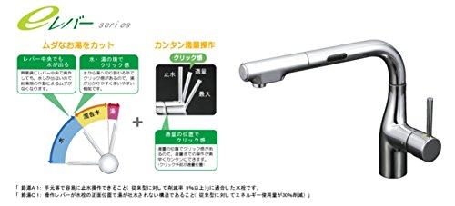 KVKキッチン用シングルレバー式シャワー付混合栓(L型センサー付)eレバー引出しシャワーKM6111EC