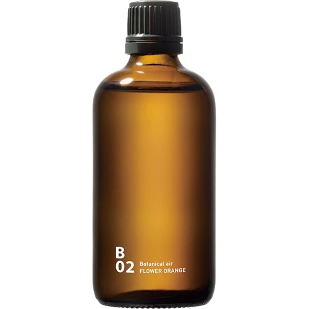 スクリュー小屋中性B02 FLOWER ORANGE piezo aroma oil 100ml