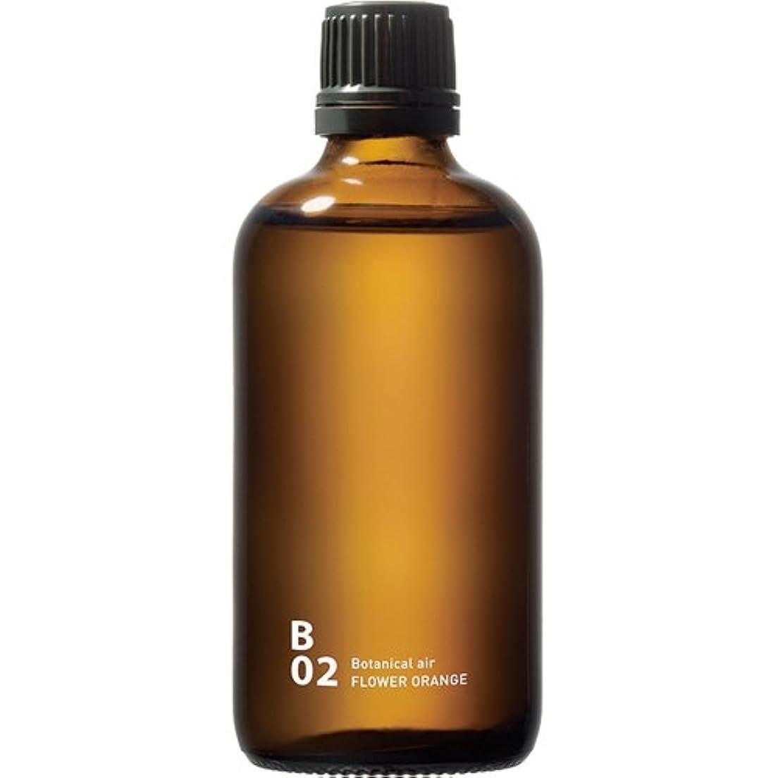 便利さ医学侵入B02 FLOWER ORANGE piezo aroma oil 100ml