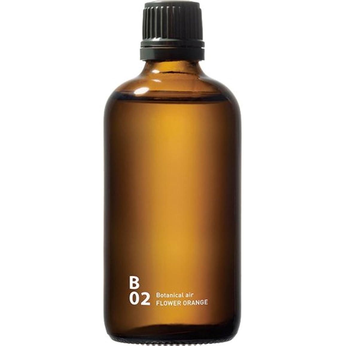 周囲つぶすソートB02 FLOWER ORANGE piezo aroma oil 100ml