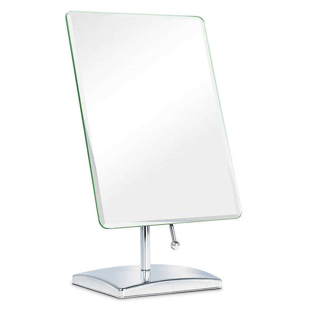 評価する評議会化粧鏡ミラー片面HD化粧台ミラーデスクトップスクエアポータブル折りたたみミラー回転式ミラー