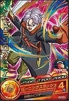 【シングルカード】限定)トランクス:ゼノ(グミ17)/プロモ GDPBC3-06