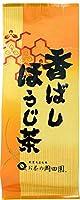 【お茶の岡田園】香ばしほうじ茶(京都府)100g入り