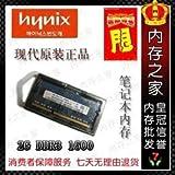 Hynix Hynix modern 2G DDR3 1600 notebook memory the 2GB HMT325S6CFR8C-PB