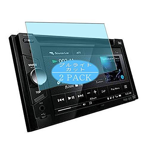 VacFun 2 Piezas Filtro Luz Azul Protector de Pantalla Compatible con Sony XAV-W64BT, Screen Protector Película Protectora(Not Cristal Templado)