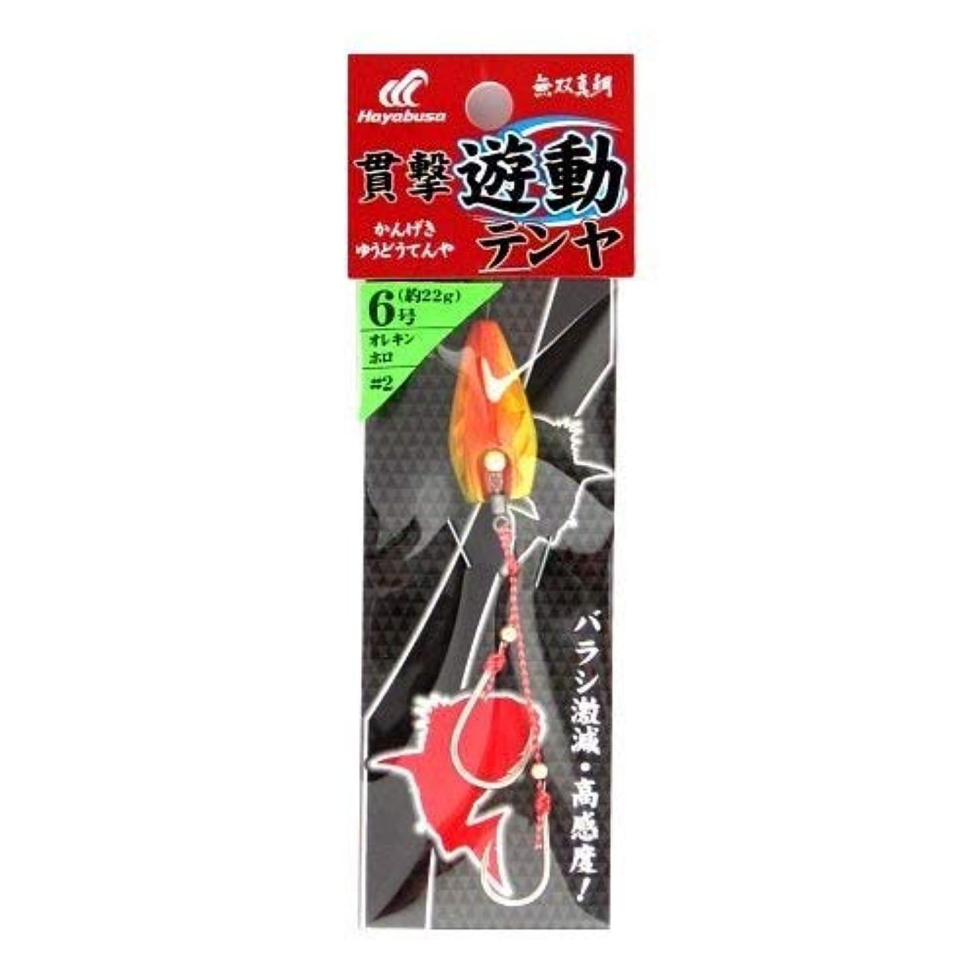 有効化必要条件メンテナンスハヤブサ(Hayabusa) 無双真鯛 貫撃遊動テンヤ 6-2 SE-105