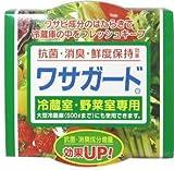 抗菌消臭剤ワサガード(冷蔵室) 100g
