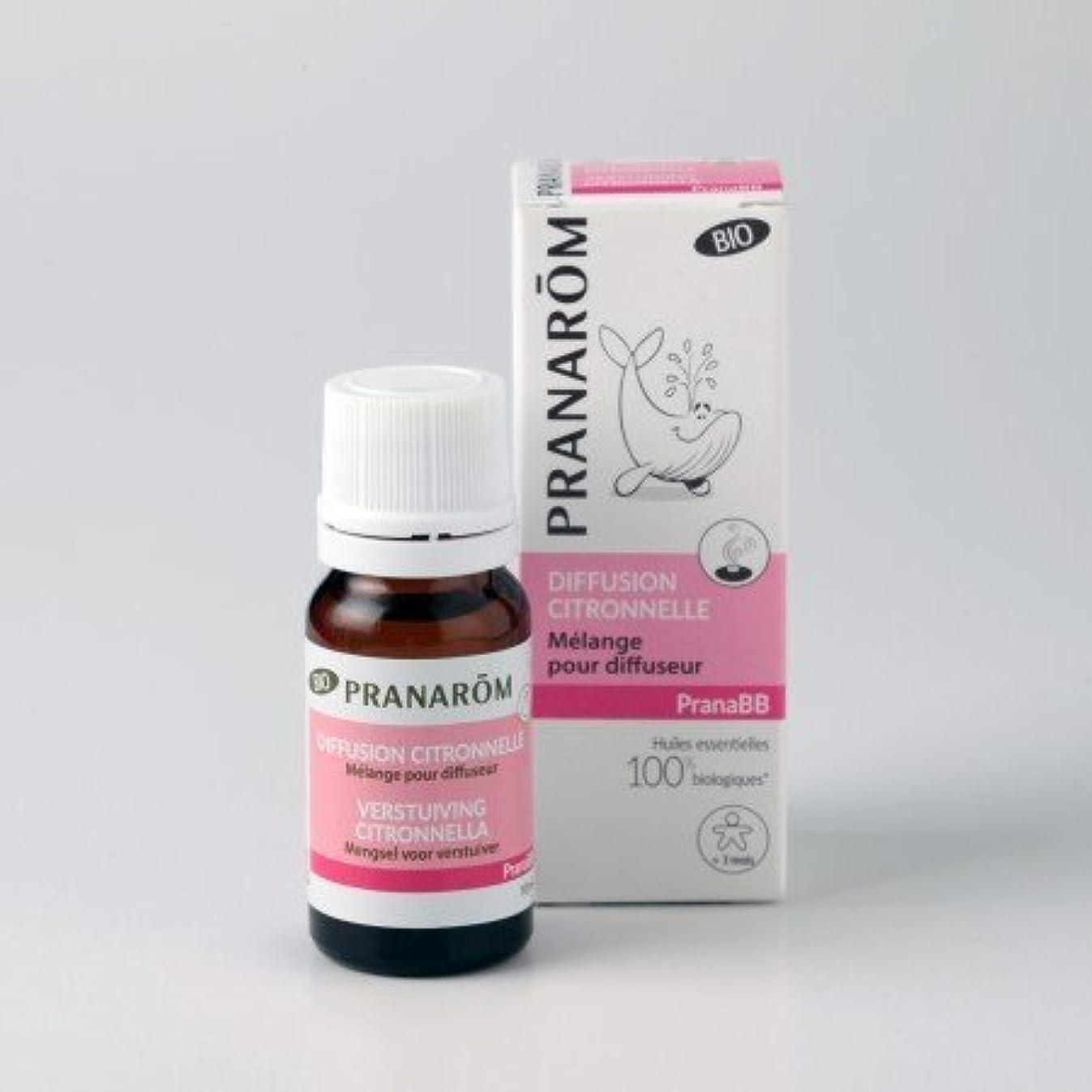 虫を数える実質的抑止するプラナロム ( PRANAROM ) ルームコロン ディフューザーオイル?シトロネラ (旧名 モスキート) 10ml 02612 プラナBB ディフューザー ブレンドオイル