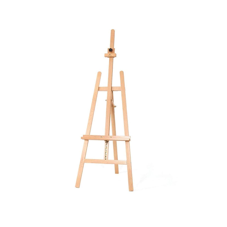 上げる合わせて宣言折りたたみ多機能ブラケットタイプリフティングスケッチ絵画フレーム初級アート学生子供の製図板 M-20-4-24