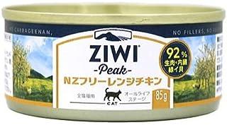 ジウィ キャット缶 フリーレンジチキン 85g ZIWI ジウィピーク ZiwiPeak