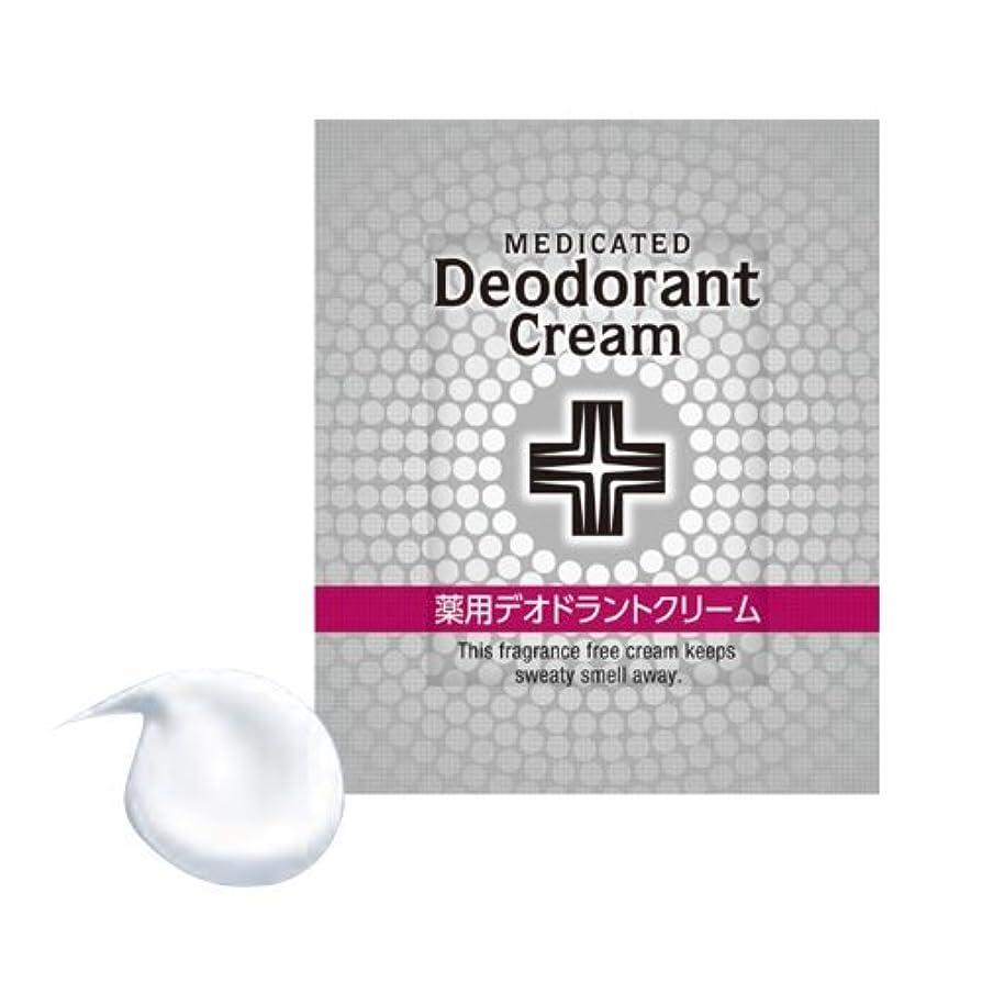 毎月敵失望ウテナ商事 薬用デオドラントクリーム 1g 40個