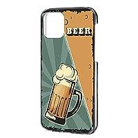 ハードケース すまほケース iPhone 12 Pro Max 6.7インチ 用 BEER ビール・グリーン ビンテージ アメリカン レトロ USA Apple アップル アイフォーン12 プロ マックス docomo au SoftBank SIMフリー スマホカバー けーたいケース 携帯カバー beer_00z_h191@03