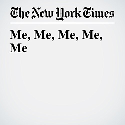 Me, Me, Me, Me, Me audiobook cover art