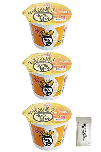 オットギ チーズポッキ カップ麺 95g 3食セット お手拭き付   チェダーチーズのマイルドで深い風味 韓国 ラポッキ 汁なし麺 チーズラーメン 即席めん 非常食 保存食 ??? ???? ?
