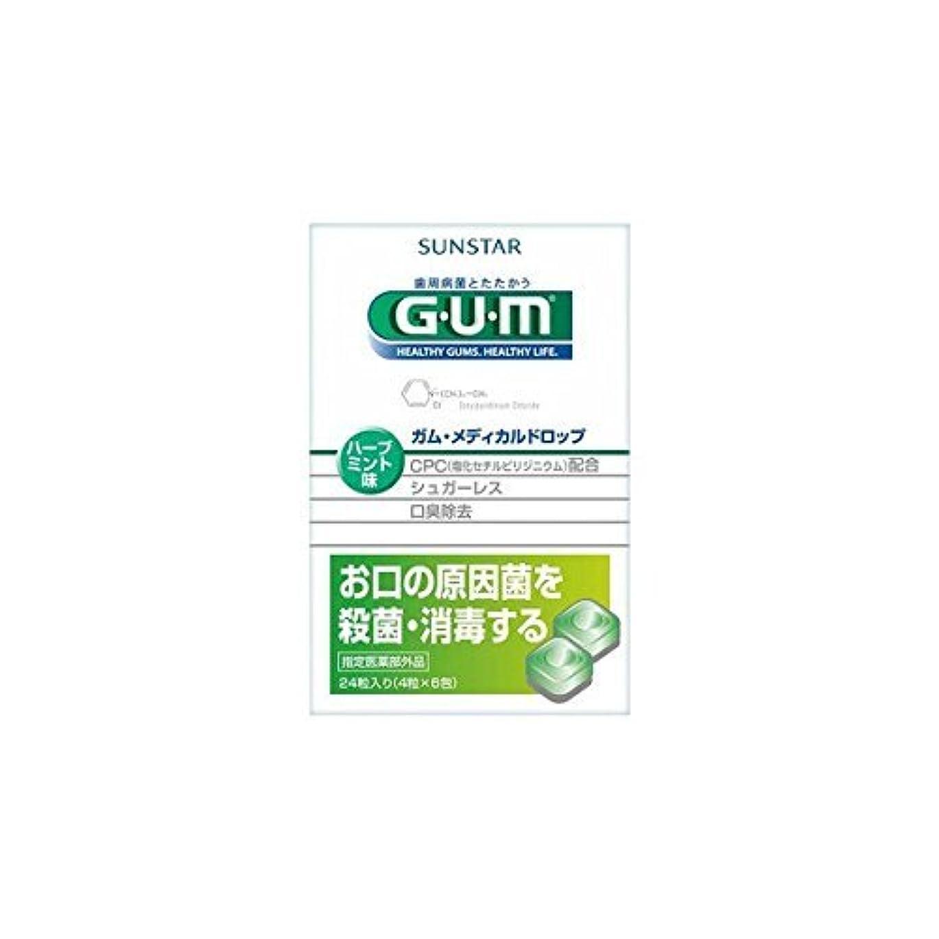 派生するピック方法【5個セット】 GUM(ガム) メディカルドロップ ハーブミント 24粒