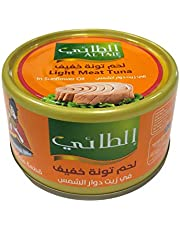 Altaie Light Meat Tuna 95g, Pack of 1