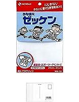 ニチバン お名前 ゼッケン MA-20 20cm×25cm 【まとめ買い 10 パック 】 + 画材屋ドットコム ポストカードA