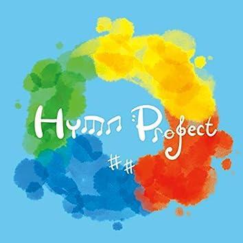 Hymn Project, Vol. 2 (Instrumental)
