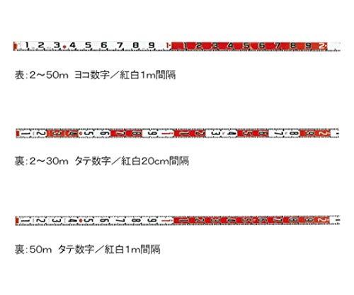 紅白ロッド60巾 2m テープのみ/62-4861-60