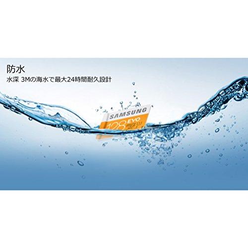 『Samsung microSDXCカード 128GB EVO Class10 UHS-I対応 (最大転送速度48MB/s) MB-MP128DA/FFP』の2枚目の画像