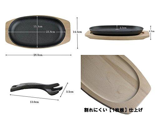 パール金属 ステーキ皿 鉄板 24cm 小判型 2枚組 ハンドル付 割れにくい 一枚 木製 プレート UH-10