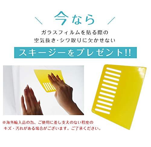 remecle窓ガラスフィルムめかくしシート【水で貼れる貼り直し可能】目隠しシート断熱シート飛散防止遮光UVカットスキージー付ブラスト柄目隠しに(90cmx100cm)gf2t1m-wphera