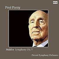 マーラー : 交響曲 第5番 嬰ハ短調 / ポール・パレー | デトロイト交響楽団 (Mahler: Symphony No.5 / Paul Paray, Detroit Symphony Orchestra) [CD] [国内プレス] [日本語帯解説付]