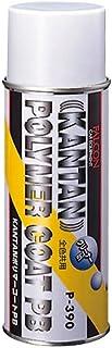 POWER UP JAPAN [ パワーアップジャパン ] スプレー式ポリマーコート剤 KANTANポリマーコートPB 420ml P-390