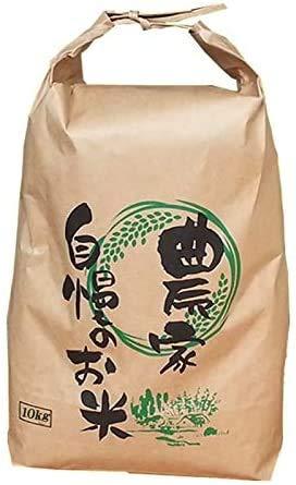 福島県 会津産 ひとめぼれ 玄米時10kg 令和2年度産 (白米に精米 9kg×1袋)