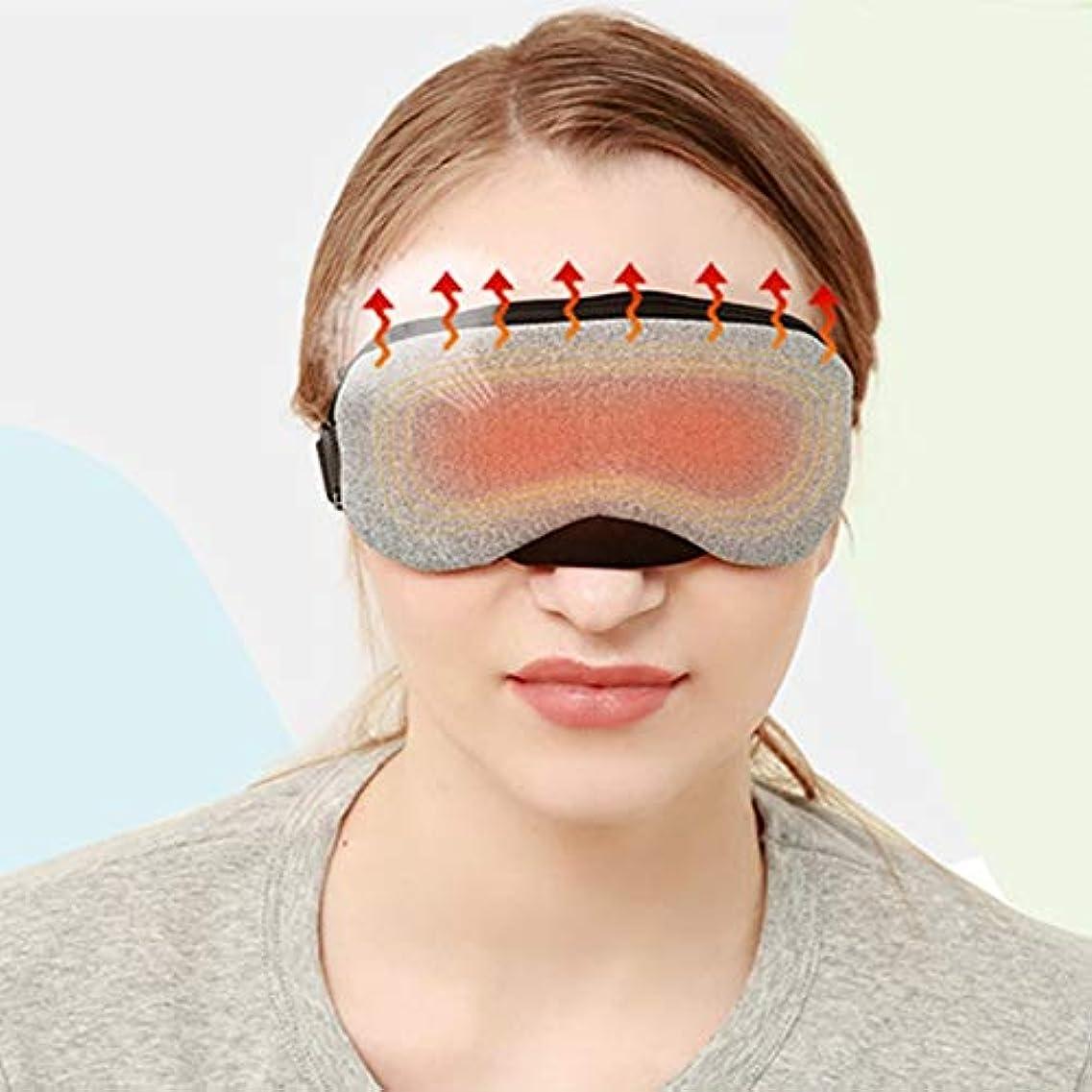 散髪法医学私たち自身注意温度制御ヒートスチームアイマスクコットンUSB効果的にアイマッサージャー調節可能なアイシェード疲れた救済USBホットパッド健康