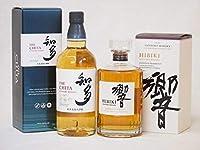 サントリーウイスキー2本セットギフトカートン付き (響JAPANESE HARMONY 知多) 計700ml×2本