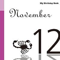 11月12日 My Birthday Book