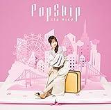 PopSkip【BD付き限定盤B】