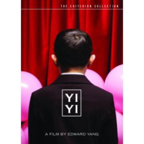 Yi Yi (The Criterion Collection)
