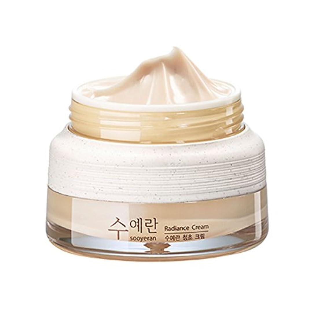 ライオン不調和ドック[ザセム] The Saem スイエラン 清楚 クリーム Sooyeran Radiance Cream (海外直送品) [並行輸入品]