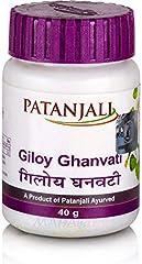 Giloy(Tinospora Cordifolia)
