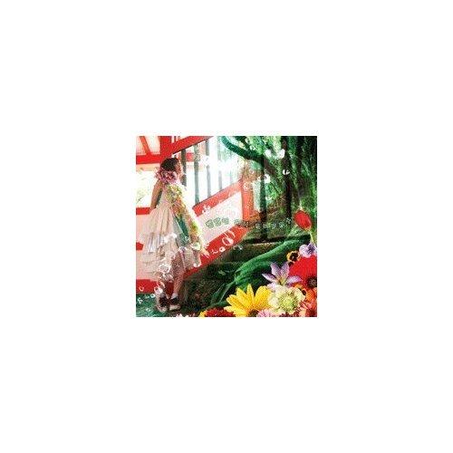 Ghibli My Sweet [Import]