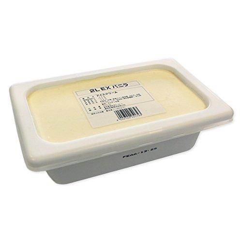 アイスクリーム 2L EX バニラ 森永 業務用 2000ml…