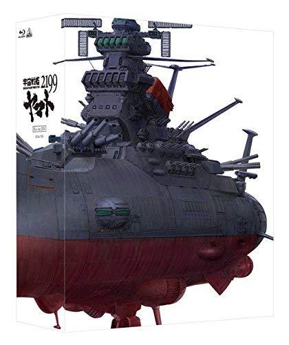 宇宙戦艦ヤマト2199 Blu-ray BOX (特装限定版) - 菅生隆之, 小野大輔, 桑島法子, 鈴村健一, 出渕裕
