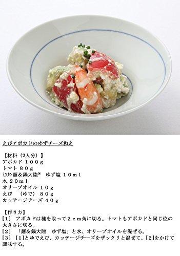 ミツカン麺&鍋大陸ゆず塩スープの素1170g