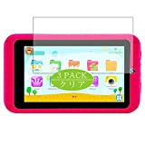 Vaxson - Protector de pantalla compatible con PROGRACE Kids Tablet de 7', Ultra HD [no vidrio templado] Película protectora flexible TPU