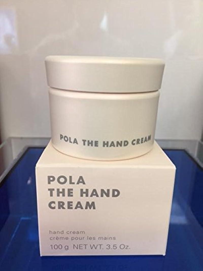 と遊ぶ素敵な政令ポーラ ザ ハンドクリーム