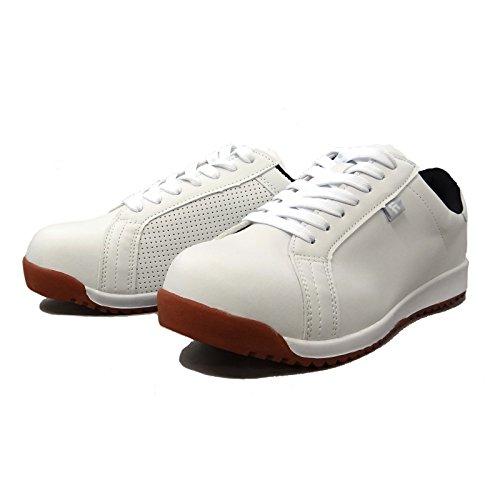 Samurai Market Basket Chaussures De Travail Ultra Light 355 Importe du Japon (26.5 cm, Blanc)