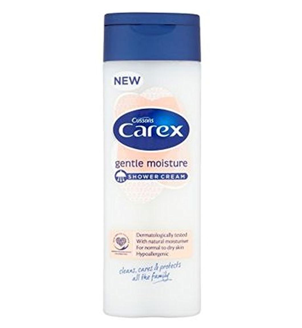 人工動揺させる奴隷Carex Gentle Moisture Shower Cream 250ml - スゲ属穏やかな水分シャワークリーム250ミリリットル (Carex) [並行輸入品]