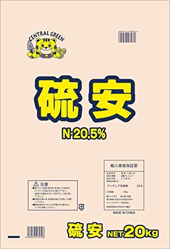 サンガーデン 硫安(ブリケット) 20kg